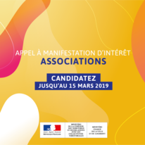 Appel à manifestation d'intérêt - Associations